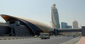 Al Jafiliya