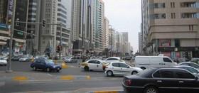 Al Khalidiya