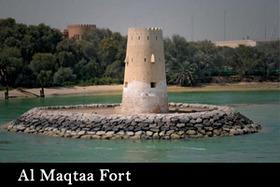 Al Maqtaa