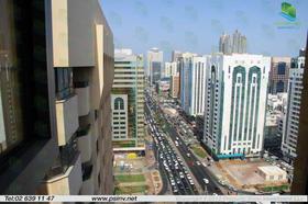 Al Najda Street