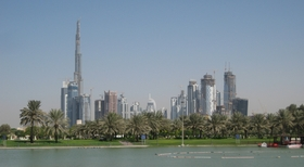 Emirates City