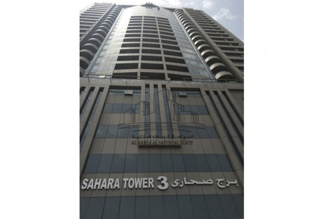 ... Al Nahda, Sharjah. Image Of 3 Bedroom Apartment For Sale In Sahara  Tower 3, Sahara Complex At Sahara ...