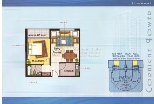 1 Bedroom Apartment For Sale In Ajman Corniche Residences Ajman Corniche Road By Map Real Estate