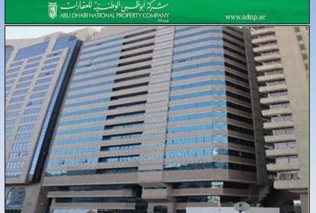 3 Bedroom Apartment To Rent In Al Waha Tower Al Khalidiya By Abu Dhabi National Property Company