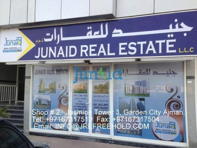 2 bedroom Apartment to rent in Garden City Garden City by JUNAID
