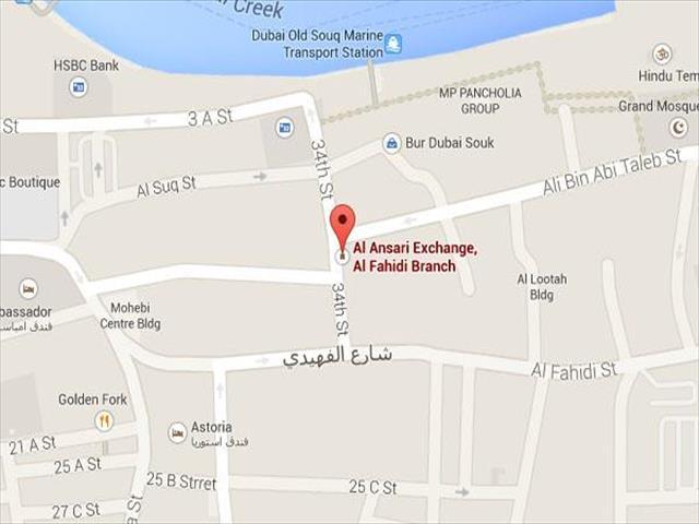 Studio Apartment For Rent In Bur Dubai