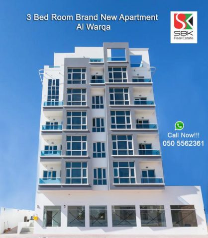 3 bedroom Apartment to rent in Al Nahda, Dubai by S B K REAL ESTATE