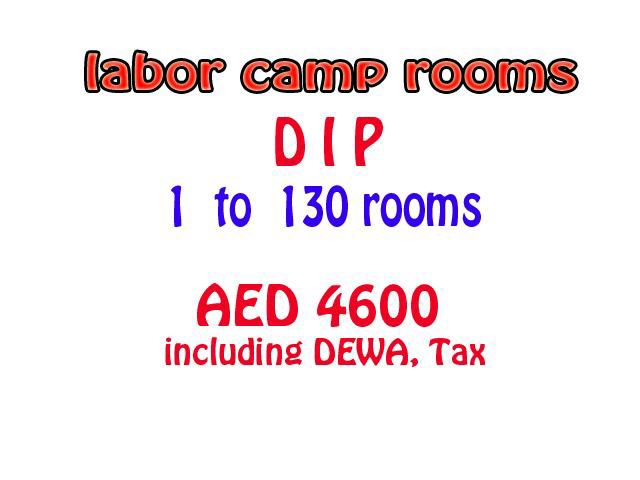 Image of Staff Accommodation to rent in Dubai Investment Park, Dubai at Dubai Investment Park, Dubai