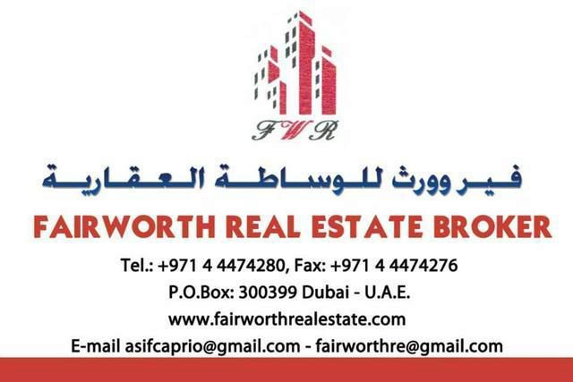 Image of Apartment for sale in International City, International City at France Cluster, International City, Dubai