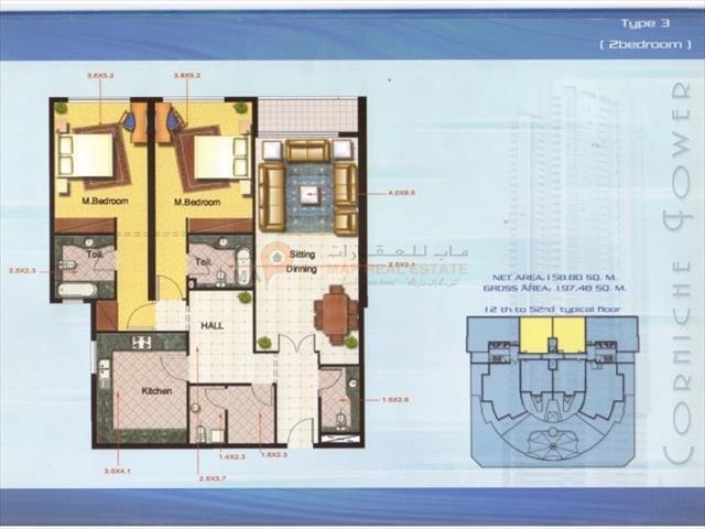 2 Bedroom Apartment For Sale In Ajman Corniche Residences Ajman Corniche Road By Map Real Estate
