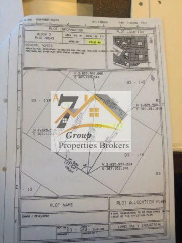 Image of Land for sale in Emirates Modern Industrial, Umm Al Quwain at Emirates Modern Industrial, Umm Al Quwain