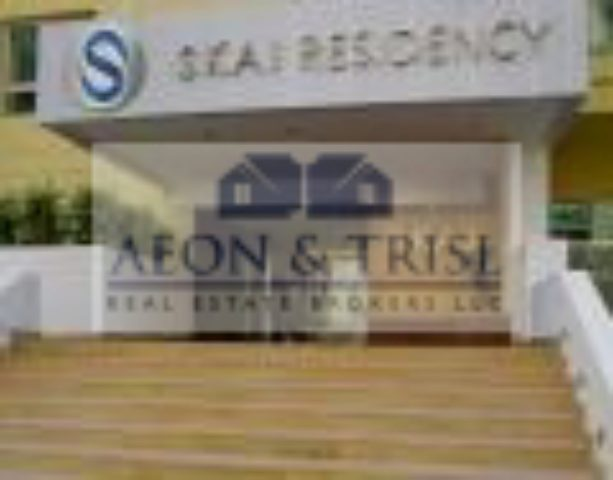 Image of 1 bedroom Apartment to rent in Skai Residency, Greens at Skai Residency, Greens, Dubai