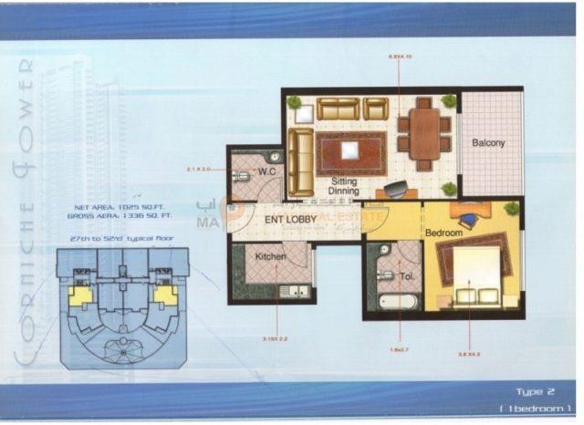 1 Bedroom Apartment To Rent In Ajman Corniche Residences Ajman Corniche Road By Map Real Estate