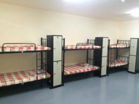 Staff Accommodation...